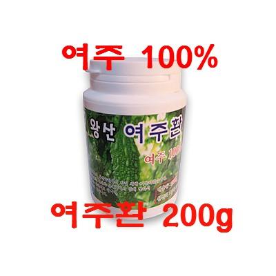 [왕산농원] [유기농인증] 왕산 여주환 200g (無 첨가물) (여주100%)