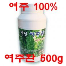 [왕산농원] [유기농인증] 왕산 여주환 500g (無 첨가물) (여주100%)