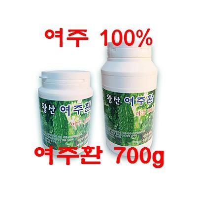 [왕산농원] [유기농인증] 왕산 여주환 700g (500g+200g) (無 첨가물) (여주100%)