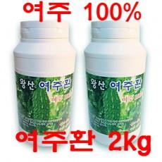 [왕산농원] [유기농인증] 왕산 여주환 2kg (여주100%) (無첨가물)