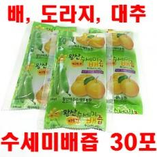 [왕산농원] [유기농인증] 왕산 수세미배즙 30포 (배, 도라지, 대추)