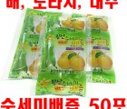 [왕산농원] [유기농인증] 왕산 수세미배즙 50포 (배, 도라지, 대추)