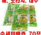 [왕산농원] [유기농인증] 왕산 수세미배즙 70포 (배, 도라지, 대추)