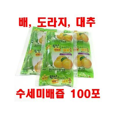 [왕산농원] [무농약인증] 왕산 수세미배즙 100포 (배, 도라지, 대추)