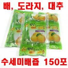 [왕산농원] [유기농인증] 왕산 수세미배즙 150포 (배, 도라지, 대추)