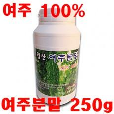 [왕산농원] [유기농인증] 왕산 여주분말 250g (여주100%) (無첨가물)