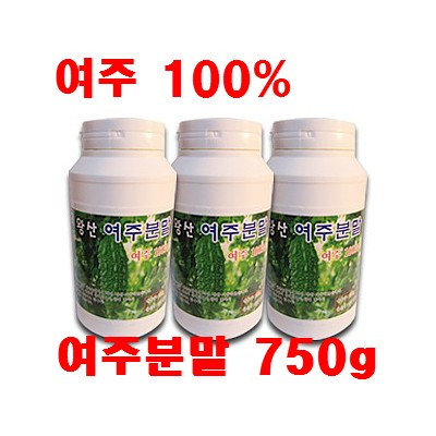 [왕산농원] [유기농인증] 왕산 여주분말 750g (여주100%) (無첨가물)
