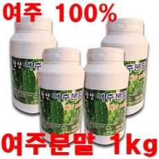 [왕산농원] [유기농인증] 왕산 여주분말 1kg (여주100%) (無첨가물)