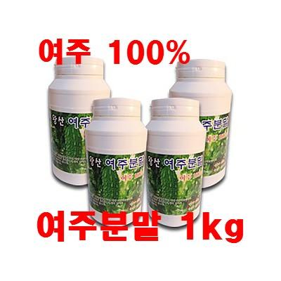 [왕산농원] [무농약인증] 왕산 여주분말 1kg (여주100%) (無첨가물)