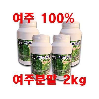 [왕산농원] [유기농인증] 왕산 여주분말 2kg (여주100%) (無첨가물)