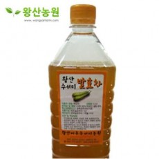 왕산농원|수세미 액기스 (1.5L 2병, 유기농재배)