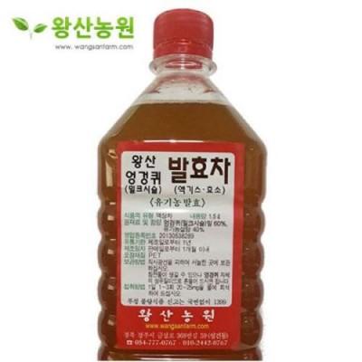 |왕산농원| 엉겅퀴 엑기스 유기농 발효 (1.5L 2병)