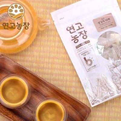 [연고농장]국내산 볶은 생강차 삼각티백