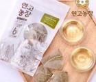 [연고농장]국내산 볶은 야관문차 삼각티백