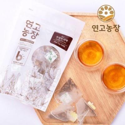 [연고농장]국내산 볶은 우엉차 삼각티백