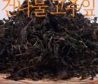 [건강밥상] 국내산 말린 고춧잎(건조) 500g-1kg/자연 건조