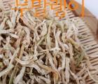 [건강밥상] 무말랭이 500g-1kg/우량무 사용/씹는 맛이 일품