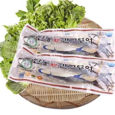 [건강밥상] 안동간고등어 700g 2손(4마리)/안동시지정특산품/선물용/가정용