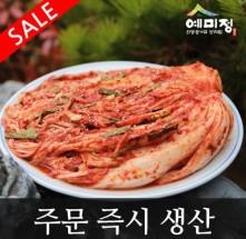 [예미정김치] 포기김치(배추김치)10kg (무료배송/100%국산/주문 즉시 바로 담근 생김치)