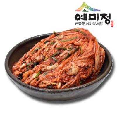 굴김치 5.5kg [예미정] (무료배송/100%국산/통영굴)