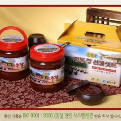 [동인식품] 은자골 청국장 가루 500g