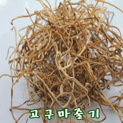 [쌀아지매] 고구마순 100g