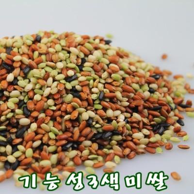 [쌀아지매] 3색미 혼합곡(자연농법농산물)1kg