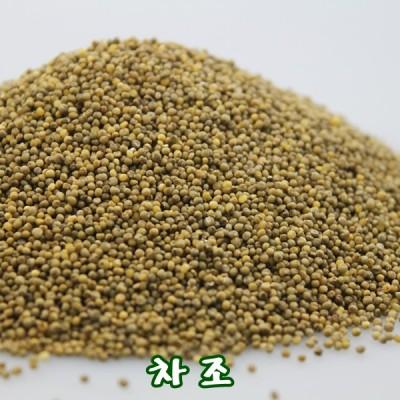 [쌀아지매] 햇 차조(차좁쌀)1kg