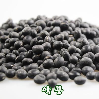 약콩(서목태)  1kg [쌀아지매]