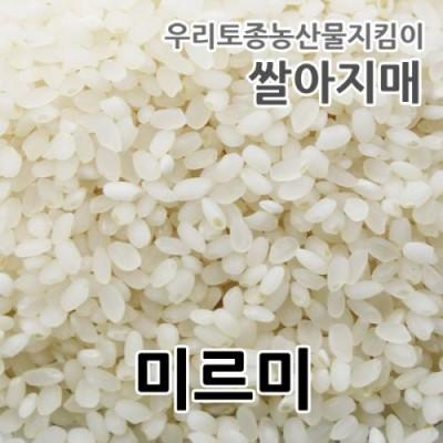 [쌀아지매] [ 햅쌀] 미르미 (용쌀 백미) 10kg