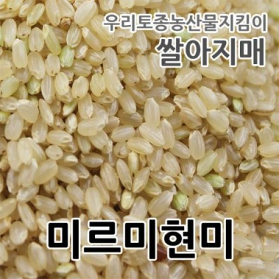쌀아지매 2020년 국내산 우렁이쌀 미르미 현미쌀 현미 5kg