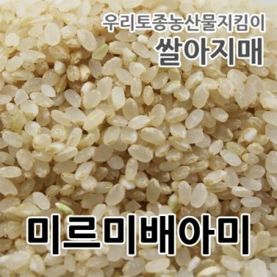 쌀아지매 미르미 배아미 쌀눈쌀 배아쌀 5kg