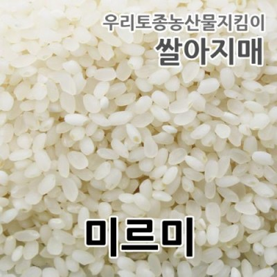 쌀아지매 2020년국내산 당일도정 백미쌀 햅쌀 우렁이농법 미르미쌀 5kg/10kg