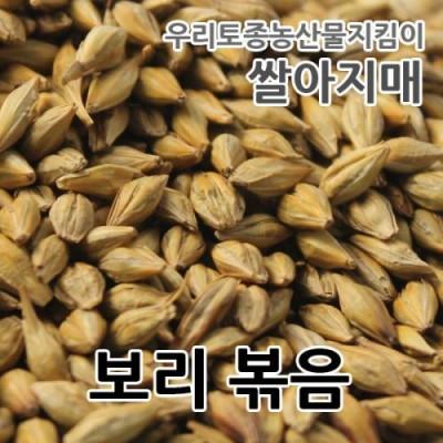 [쌀아지매] 겉보리볶음 500g