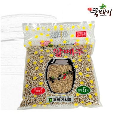 [뚝배기식품] 옛맛뚝배기 알메주5kg