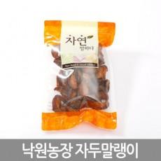 [낙원농장] 건자두, 자두말랭이 1kg