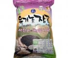 [동원농장] 유기농 동원백미 10kg