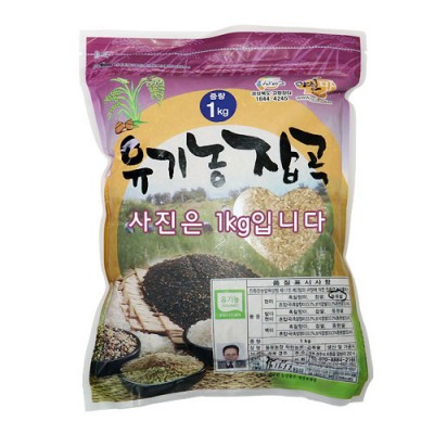 [동원농장] 유기농 동원현미 800g