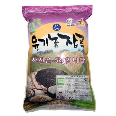 [동원농장] 유기농 동원현미 20kg