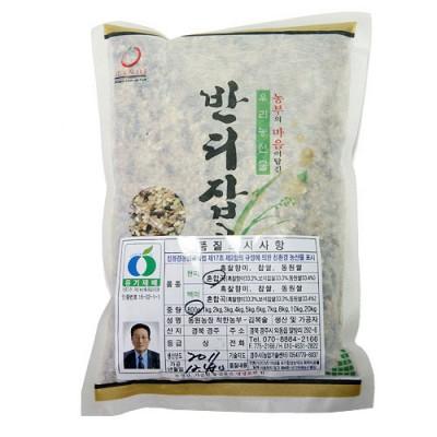 [동원농장] 유기농 혼합곡 800g