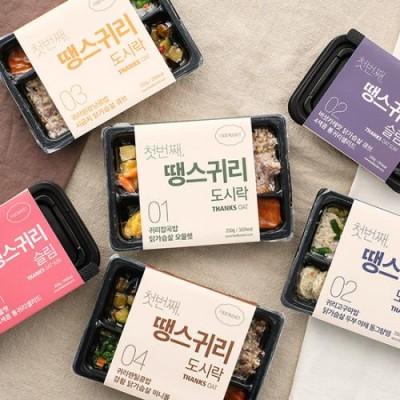 푸드버킷 혼밥,건강,식단관리 도시락 6팩