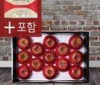 봉화미담 사과선물세트 4kg 11~13과 부직포가방 포함