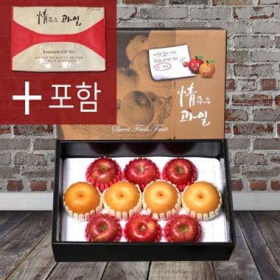 [봉화미담] 추석선물 사과배혼합세트 4kg 이상(사과6입, 배4입) 추석선물