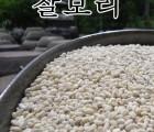 [회룡포 장수진품] 2019년 햇 찰보리쌀 5kg