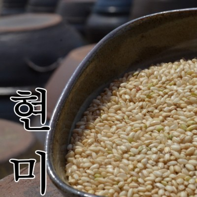 [회룡포 장수진품] 2019년 우렁이농법 현미 10kg (햅쌀 나왔어요.)