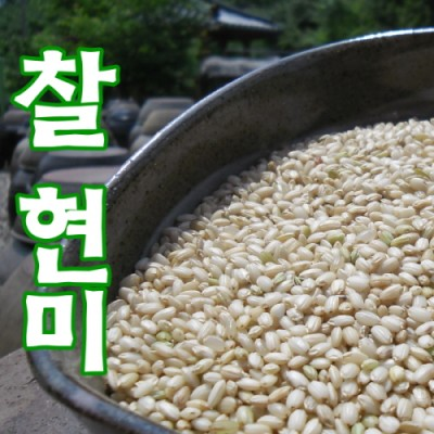 [회룡포 장수진품] 2019년 우렁이농법 찰현미 5kg (햅쌀 나왔어요.)