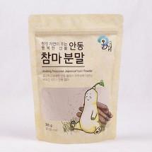 [온샘] 안동참마분말 300g