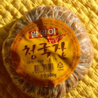 [알알이 식품] 알알이 청국장 500g