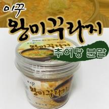 [성대식품] 추어탕분말,미꾸라지분말 100g