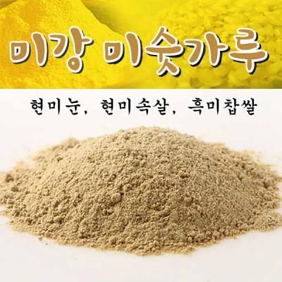 [성대식품] 볶은발효현미미강미숫가루 450g